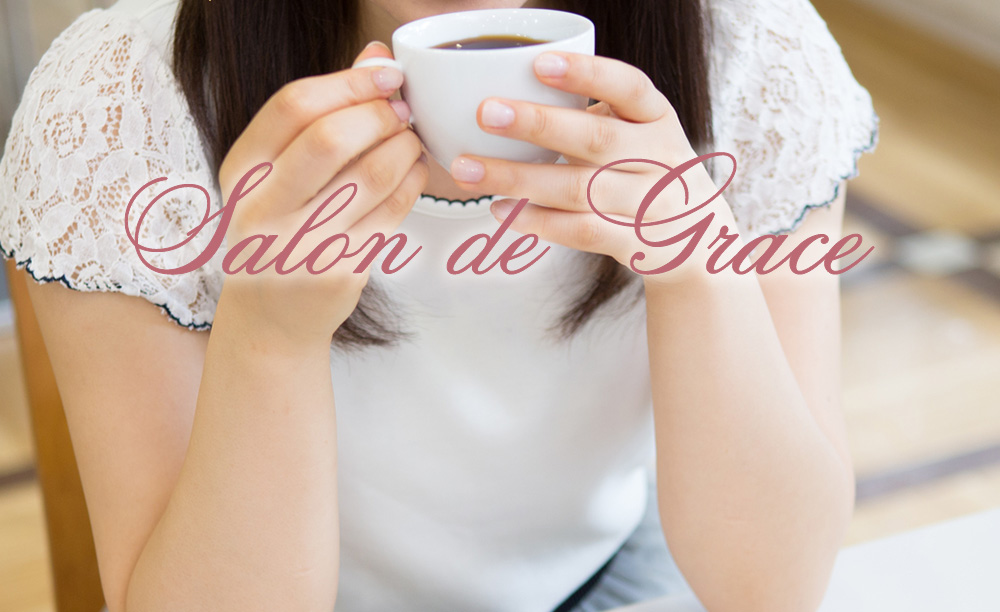 Salon de Grace