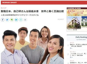 9月27日付「NIKKEI STYLE」に佐佐木由美子の記事が掲載されました